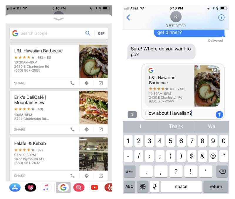 نمایی از iMessage به همراه جستجوی گوگل